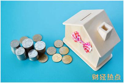 中信信金宝和信用卡额度共享吗? 财经问答 第1张