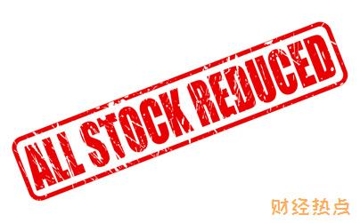 轻易贷理财到期收到还款后可以立刻再次购买理财吗? 财经问答 第1张