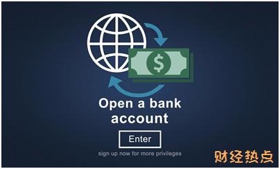 平安由你卡全民突击信用卡挂失费是多少? 财经问答 第1张