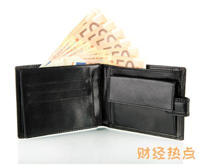 信用卡容易通过的银行有哪些? 财经问答 第1张