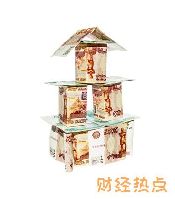 上海银行VISA全球支付信用卡补卡费是多少? 财经问答 第1张
