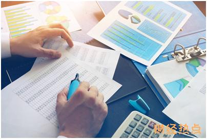 农行信用卡贷款申请条件 财经问答 第2张