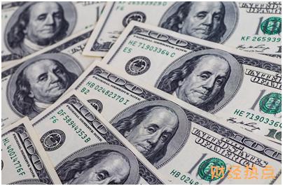 上海银行银联标准白金信用卡分期费率是怎样的? 财经问答 第1张