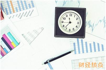 京东白条的账单周期计算方式是什么? 财经问答 第3张