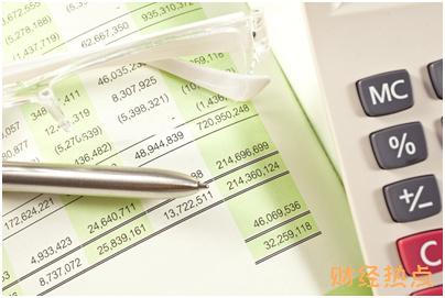 民生银行峰享信用卡的额度和年费是多少呢? 财经问答 第2张