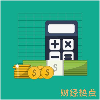 广发活力信用卡金卡是否具有免息期? 财经问答 第3张