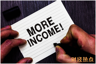 龙卡全球支付信用卡权益有哪些? 财经问答 第3张