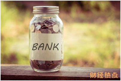 招商银行预借现金有哪些注意事项? 财经问答 第1张