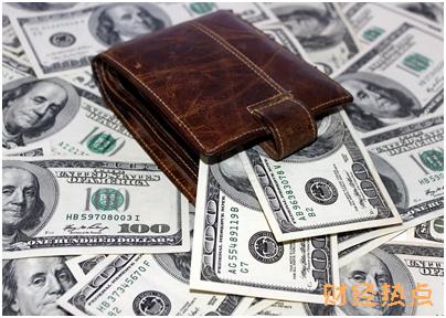 怎样避免信用卡被风控? 财经问答 第3张
