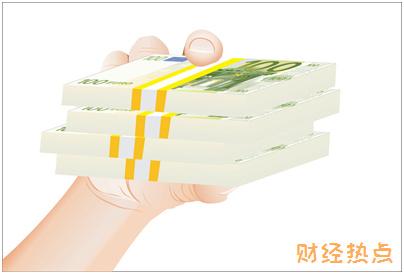 平安智能星教育金保险计划的保费是多少? 财经问答 第1张