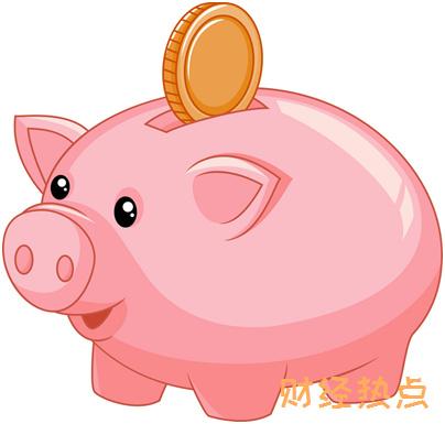 信用卡在ATM机上取现要手续费吗? 财经问答 第2张