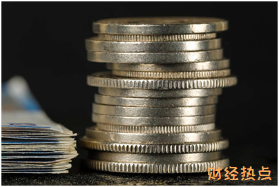 平安信用卡使用外币消费以美元结算,如何还款? 财经问答 第3张