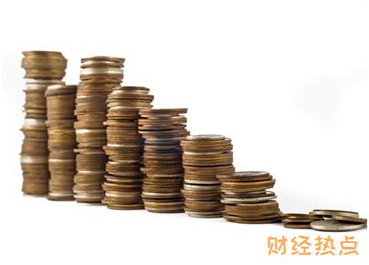 兴业银行全币种国际信用卡积分有效期有多久? 财经问答 第1张