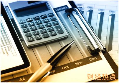 光大信用卡如何提额? 财经问答 第1张
