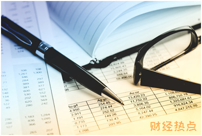 杭州银行信用卡灵活分期的借款期限有多久 财经问答 第3张
