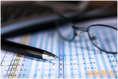 杭州银行信用卡车位分期的贷款金额有多少钱? 财经问答 第2张