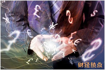 渣打银行臻程卡的办卡流程是怎样的? 财经问答 第2张