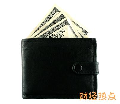 民生银行in卡信用卡额度一般多少? 财经问答 第3张