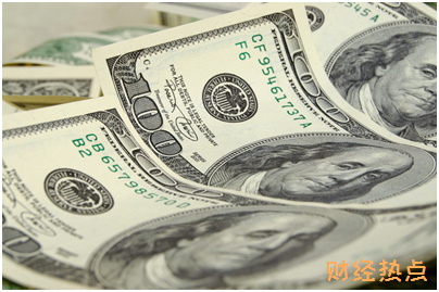 信用卡逾期每月还一点会被起诉吗? 财经问答 第1张