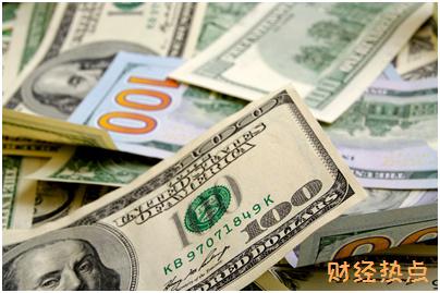 杭州银行信用卡汽车分期适用对象是哪些? 财经问答 第2张