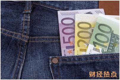 建行信用卡现金转出什么时候还款? 财经问答 第1张