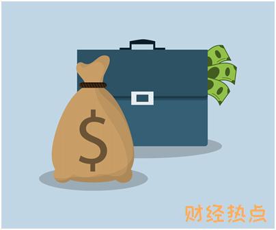 中信颜卡DIY-浪卡最低还款比例是多少? 财经问答 第1张