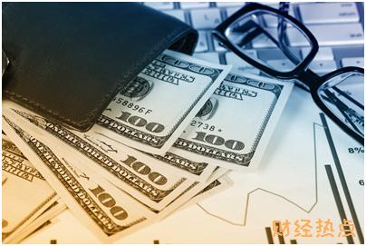 平安长乐保险身故或全残保险金有什么说明吗? 财经问答 第2张