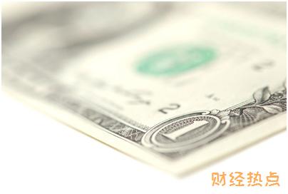 爱贷网用户把钱借给了谁是否可以查看? 财经问答 第1张