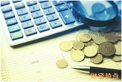 平安永利增额还本终身保险利差返还型的产品特色是什么? 财经问答 第3张