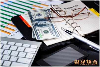 美团信用卡可以网上激活吗? 财经问答 第1张