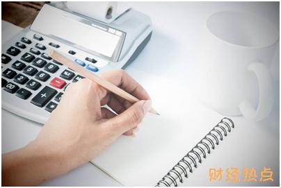 中信银行信用卡快到期了该怎么办? 财经问答 第3张