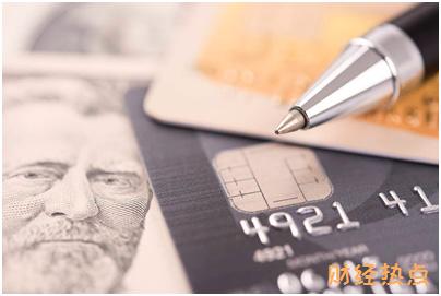 怎么申请杭州银行信用卡灵活分期呢? 财经问答 第1张
