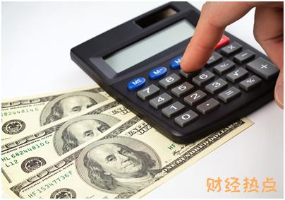 如何查询建设银行信用卡的账务信息? 财经问答 第1张