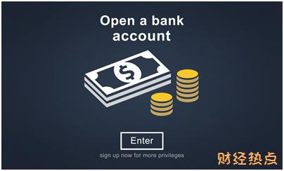 交通银行蓉城信用卡额度一般是多少? 财经问答 第2张