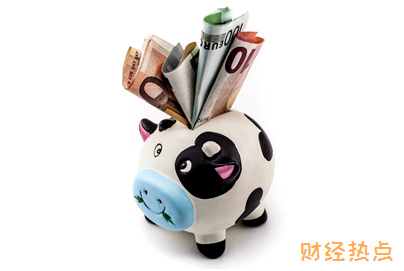 招行信用卡现金分期的每期应还本金如何计算? 财经问答 第1张