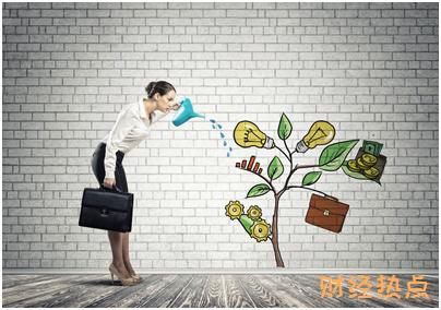 捷信贷款的月还款额是如何计算的? 财经问答 第2张