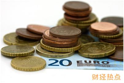招商滴滴联名信用卡超限费是多少? 财经问答 第2张