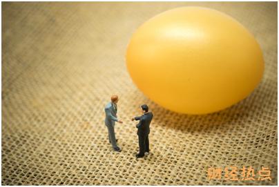 平安智能星年金保险万能型的投保年龄是多少? 财经问答 第2张