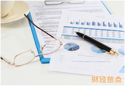 农行金穗温州商人卡积分有效期是多久? 财经问答 第1张