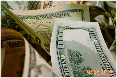交通银行苏宁电器卡还款费用是多少? 财经问答 第2张