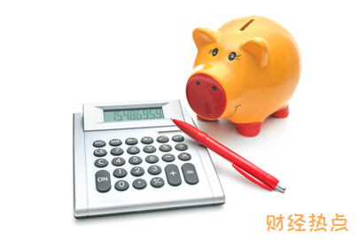 中信i白金信用卡权益有哪些? 财经问答 第2张
