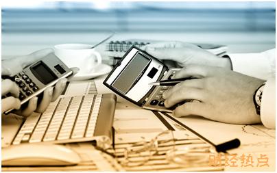 信用卡免费是自然年还是开卡日期? 财经问答 第1张
