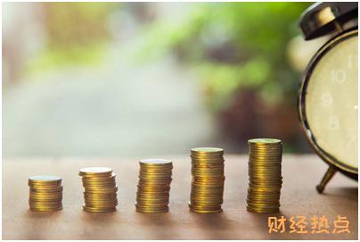 广发万宁信用卡失卡保障时间是多久? 财经问答 第3张
