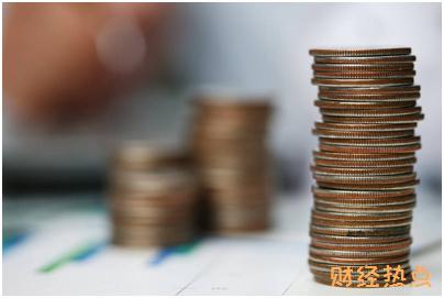 广发易车联名信用卡分期费率是多少? 财经问答 第1张