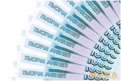 上海银行银联标准白金信用卡免息期是多久? 财经问答 第3张