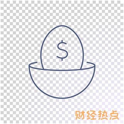 中信银行信用卡积分商品的赠品可否更换? 财经问答 第2张