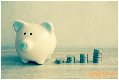 为什么微众银行会提示我超出了银行卡限额? 财经问答 第3张