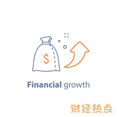 杭州银行信用卡现金分期的申请金额有多少钱? 财经问答 第3张