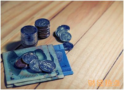 交行东方航空卡溢缴费是多少? 财经问答 第3张