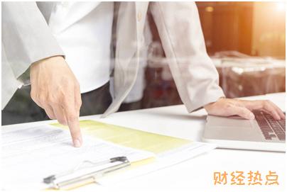 家装白条对房产归属是否有要求? 财经问答 第3张